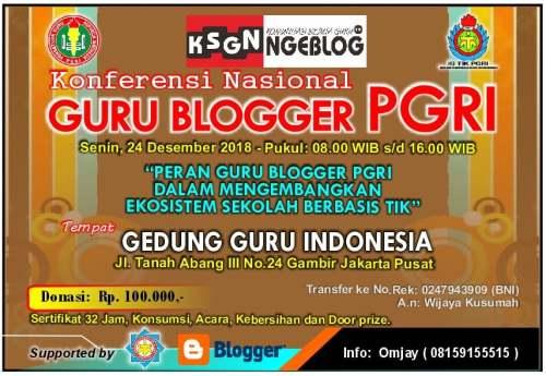 guru-blogger